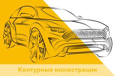 Дизайн макета наклейки на автомобиль 43 - kwork.ru