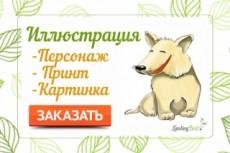 Профессиональный логотип - 5 вариантов 36 - kwork.ru