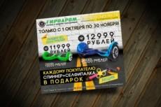 Создам продающее оформление для Вашего сообщества 26 - kwork.ru