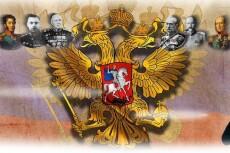 Напишу курсовую по истории 8 - kwork.ru