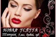 Дизайн листовок и брошюр 11 - kwork.ru