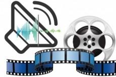 Конвертация форматов аудио файлов в любой другой 23 - kwork.ru
