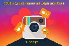 База баров России, собранных вручную 20 - kwork.ru