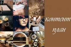 Транскрибация аудио, видео в текст 26 - kwork.ru