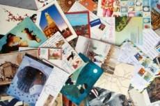 Отправлю открытку из Екатеринбурга 14 - kwork.ru
