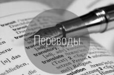 Редактирование оформление текста до нужного формата 15 - kwork.ru