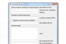 Сделаю 3D логотип 18 - kwork.ru
