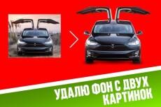 Сделаю Web-баннер на сайт 5 - kwork.ru