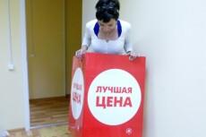 Подготовлю заявление о государственной регистрации ИП 3 - kwork.ru