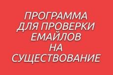 подключу YouTube канал к партнерке 3 - kwork.ru