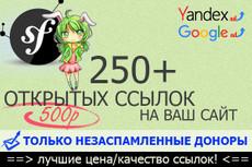 Статейный прогон по 40 сайтам + Бонус 50 - kwork.ru