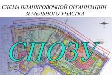 Визуализация интерьера недорого 36 - kwork.ru