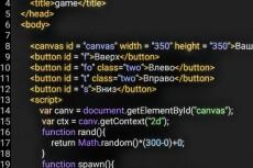 Верстка html+css+bootstrap из psd 32 - kwork.ru