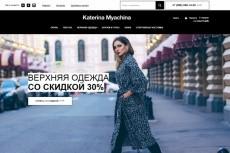 продающий SEO текст с грамотным вхождением ключей 7 - kwork.ru