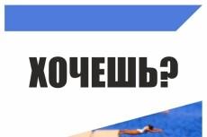 1 пост 1 шапка в контакте 12 - kwork.ru