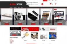 85 премиум-плагинов для WooCommerce 8 - kwork.ru
