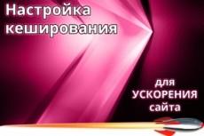 Исправлю ошибки, доработаю ваш сайт, HTML, CSS, JavaScript, PHP, MySQL 24 - kwork.ru