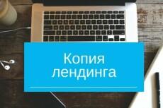 Админка для вашего html сайта 24 - kwork.ru