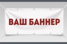 Плакат, афиша, постер для рекламы 8 - kwork.ru