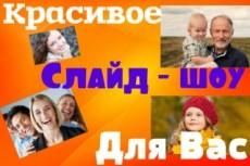 Сделаю красивое превью для видео на ютуб 20 - kwork.ru