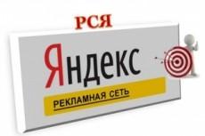 Оформление работ по ГОСТу 20 - kwork.ru