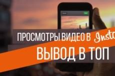 Оформление группы в одноклассниках 27 - kwork.ru