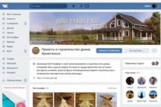 Свадебные приглашения 9 - kwork.ru