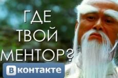 Ссылки для Сайта, Ютуб канала или групп ВКонтакте 23 - kwork.ru