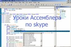 Отвечу на вопросы по skype 7 - kwork.ru