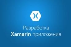 Доведу ваш сайт до совершенства 5 - kwork.ru
