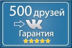 Фотомонтаж, обработка фотографий и не только 23 - kwork.ru
