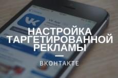 Оформление профиля в instagram 19 - kwork.ru