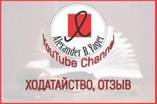 Составление исков 9 - kwork.ru