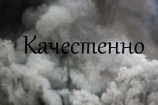 Архив 5000+ картинок 19 - kwork.ru