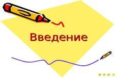 Wordpress: установка, настройка шаблона, плагины Вордпресс 17 - kwork.ru