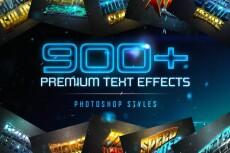3400 элементов для фотошопа 11 - kwork.ru