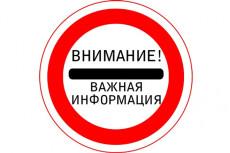 Напишу статью по теме вебмастеринга и размещу на сайте тиц 350 14 - kwork.ru