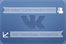 Напишу тексты, статьи высокого качества до 6 тыс. символов 6 - kwork.ru