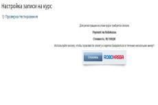 Создам или Изменю DNN DotNetNuke Evoq модуль 17 - kwork.ru