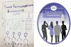 Отрисовка логотипа, в т. ч. по Вашему эскизу. Вектор 21 - kwork.ru