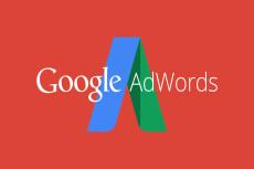 Настрою рекламную кампанию в Google Adwords 20 - kwork.ru