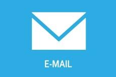 Рассылка письма по Вашей базе до 2000 адресов 17 - kwork.ru