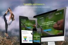Готовый сайт юридической компании на Битрикс. Лицензия в подарок 6 - kwork.ru