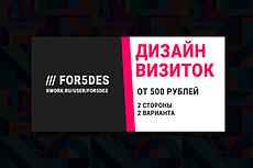 3 варианта дизайна визитки 116 - kwork.ru