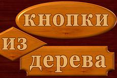 Создание дизайна яркого баннера для промопоста Вконтакте 24 - kwork.ru