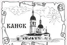Отрисую в векторе растровое изображение - логотип, иконку, эмблему 36 - kwork.ru