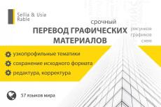Дизайн продающего лендинга в один экран для компании 47 - kwork.ru