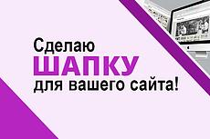 Улучшу дизайн вашего сайта, UX, UI, дополнительный функционал 38 - kwork.ru