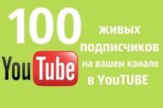 сделаю меню в вашей группе во вконтакте 4 - kwork.ru