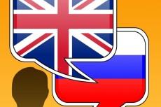 Оформлю ваше сообщество ВКонтакте 6 - kwork.ru